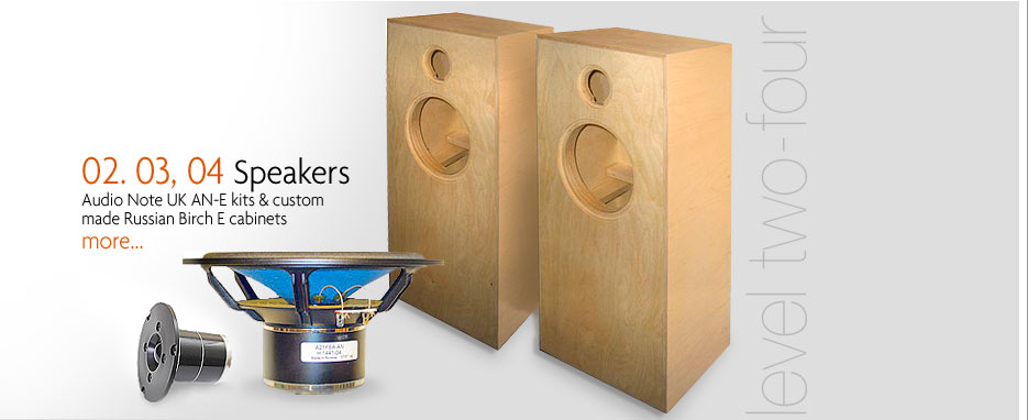 Audio Note AN-E Speakers
